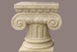 CZE1047 – Travertine Pedestal