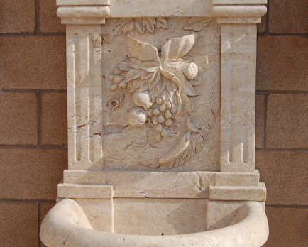 WF069 – Travertine Fountain